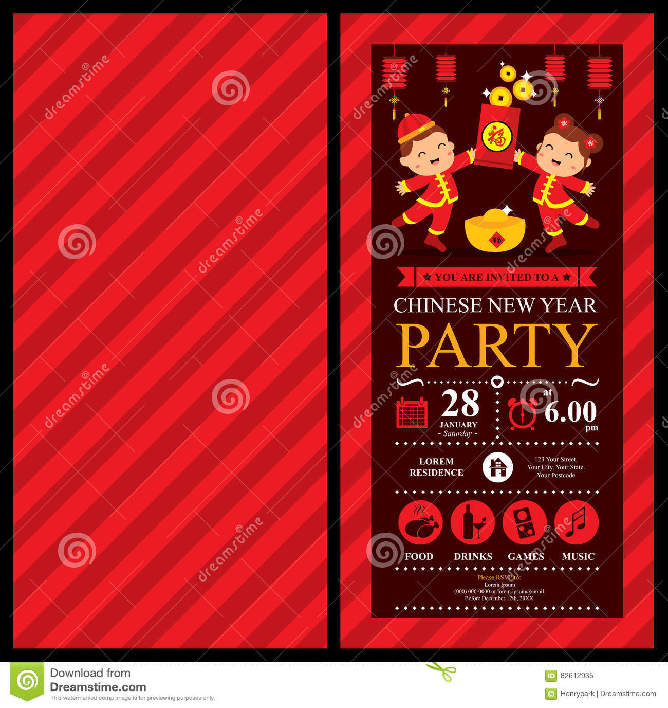 chinese new year invitation card design