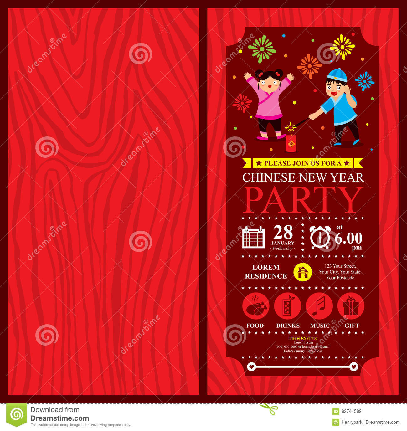 Chinese New Year Invitation Card Design Stock Vector