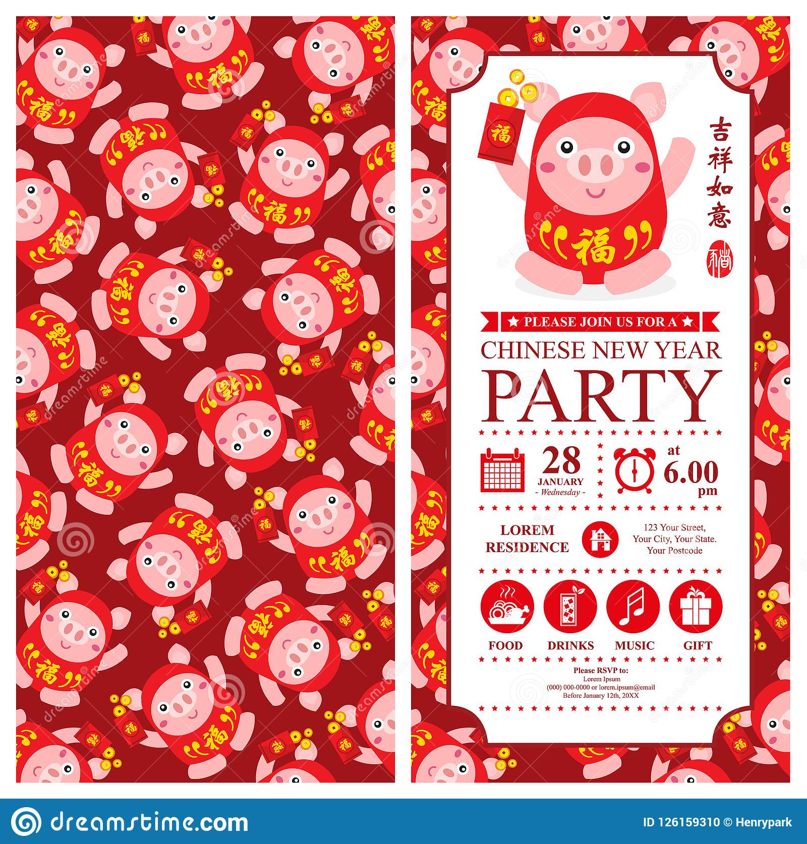 chinese new year invitation celebrate year of pig