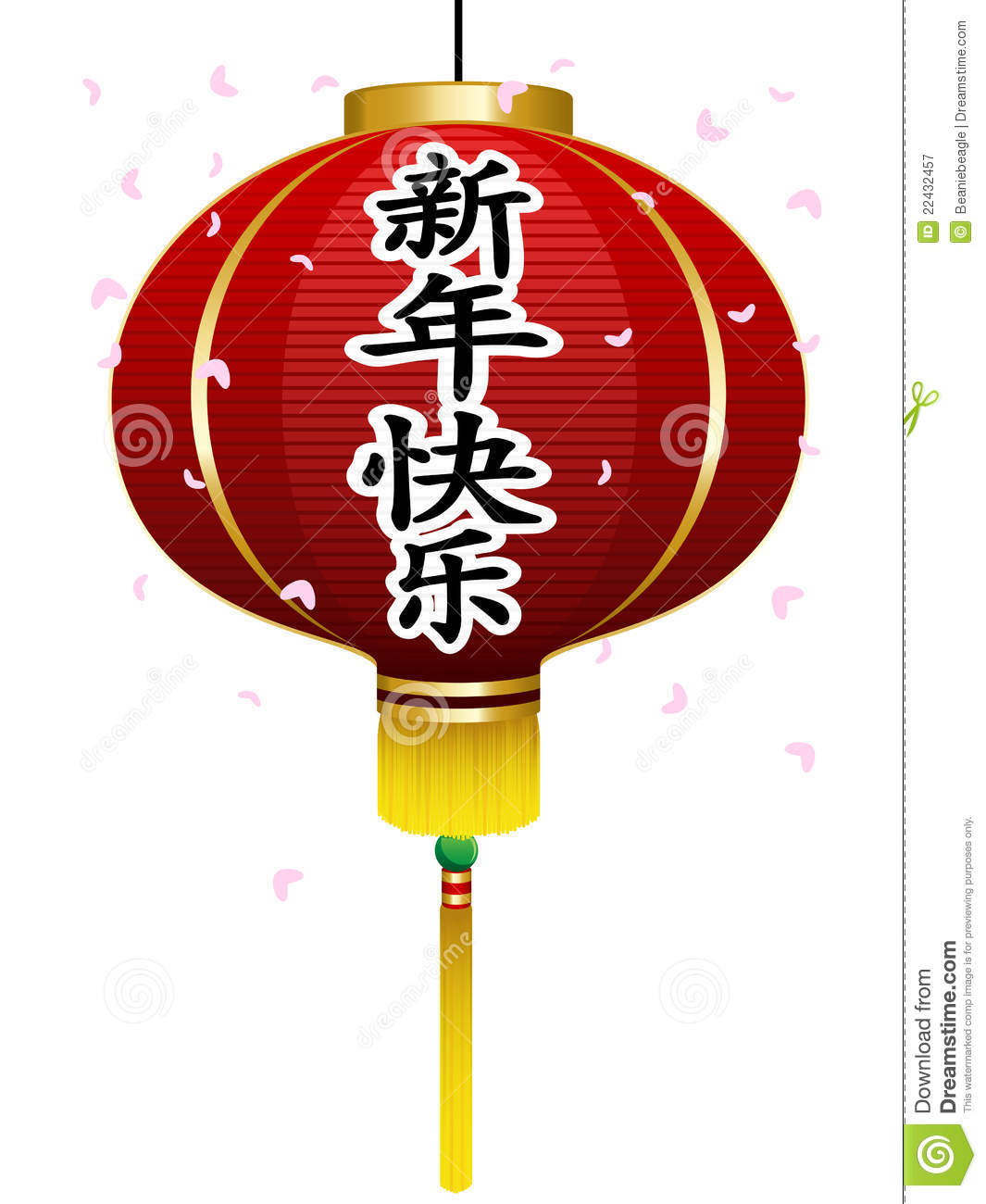 An illustration of a traditional chinese lantern with a happy new year