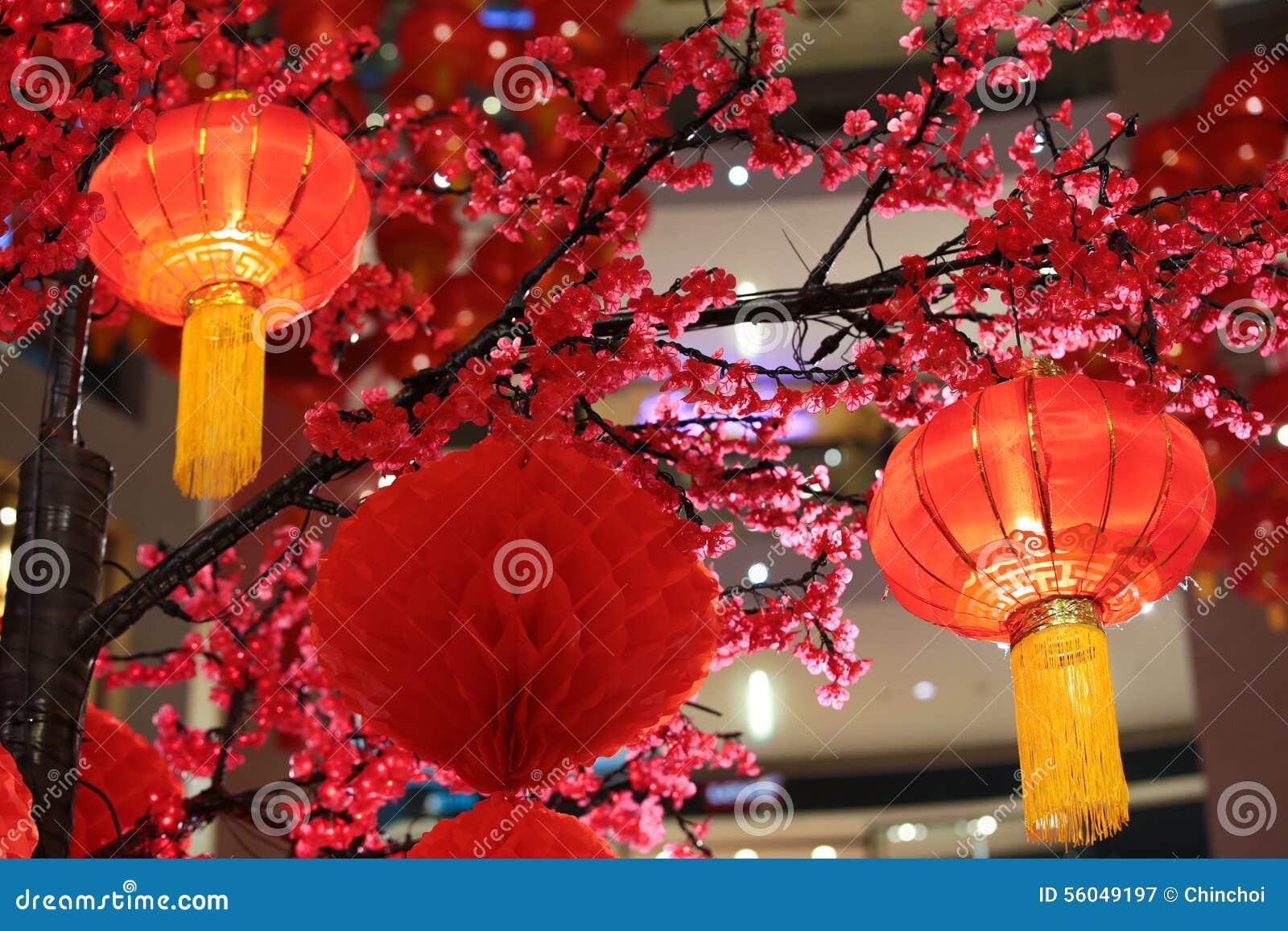 Chinese New Year Lantern Decorations Stock Photo - Image ...