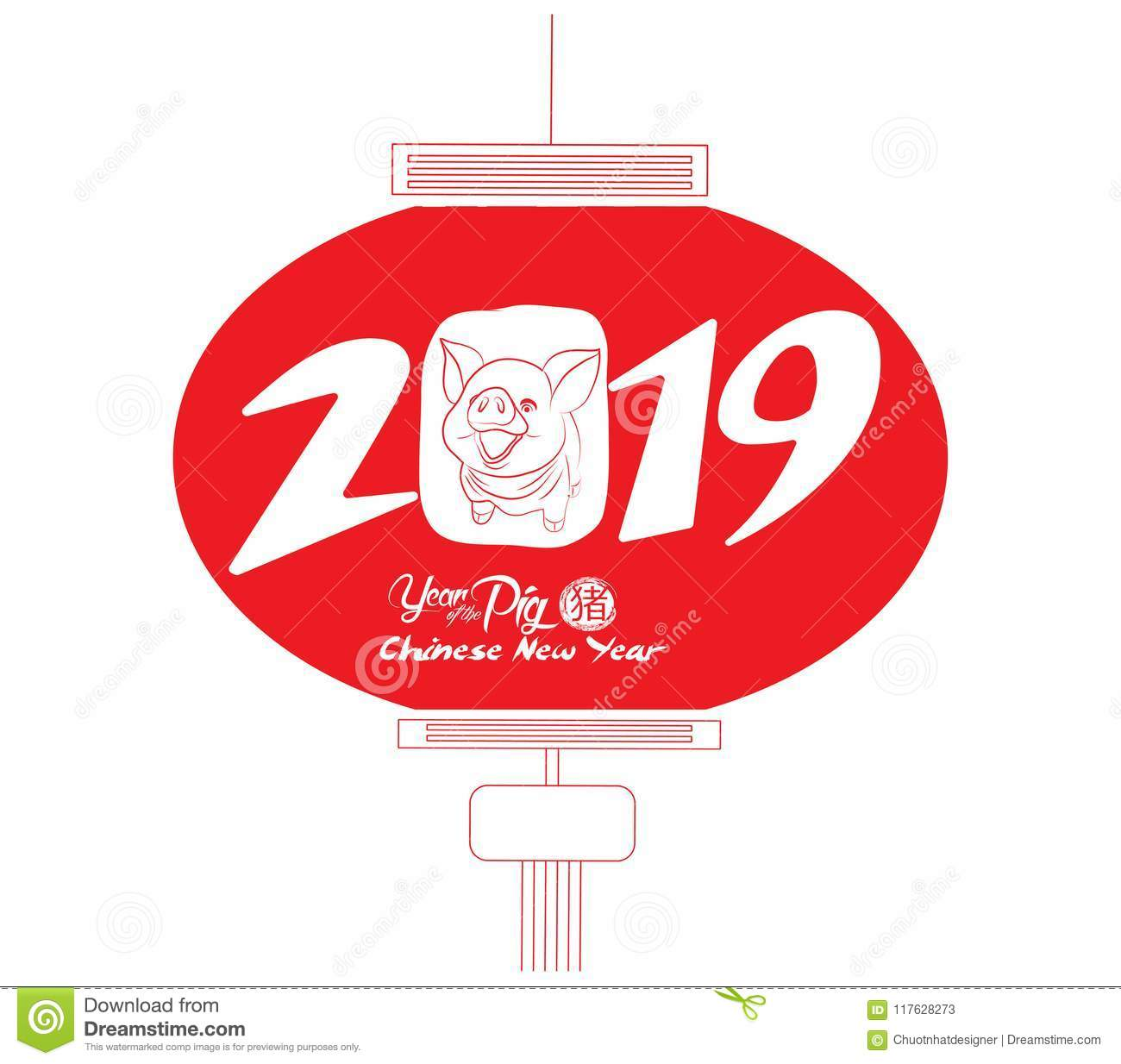 chinese new year 2019 with lantern year of the pig hieroglyph pig