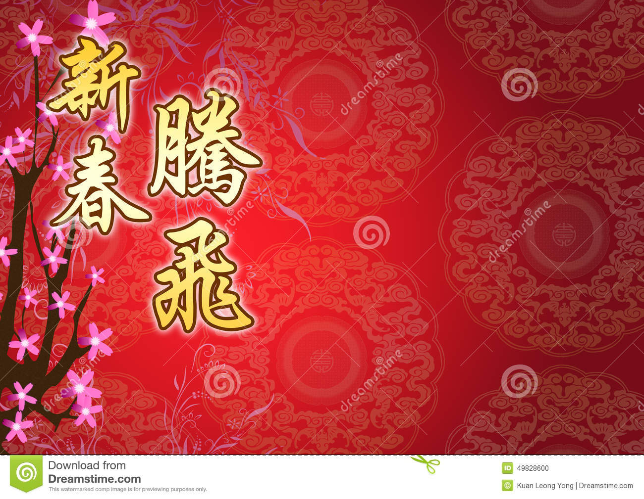 chinese new year layout template