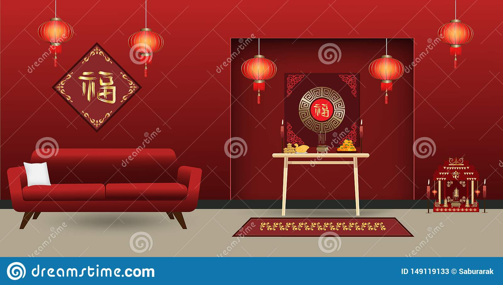Chinese New Year living room with fortune word written in Chinese character. Vector Illustration.