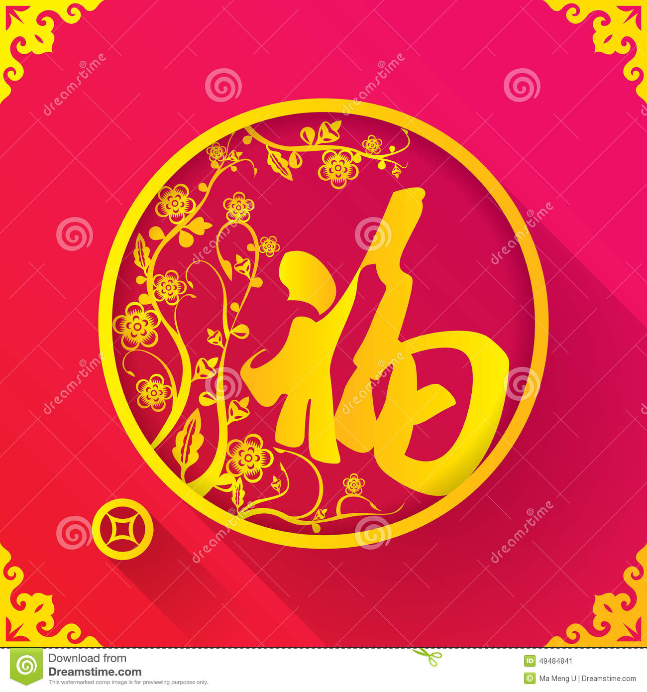 Chinese new year luck design template stock vector illustration chinese new year luck design template buycottarizona Images