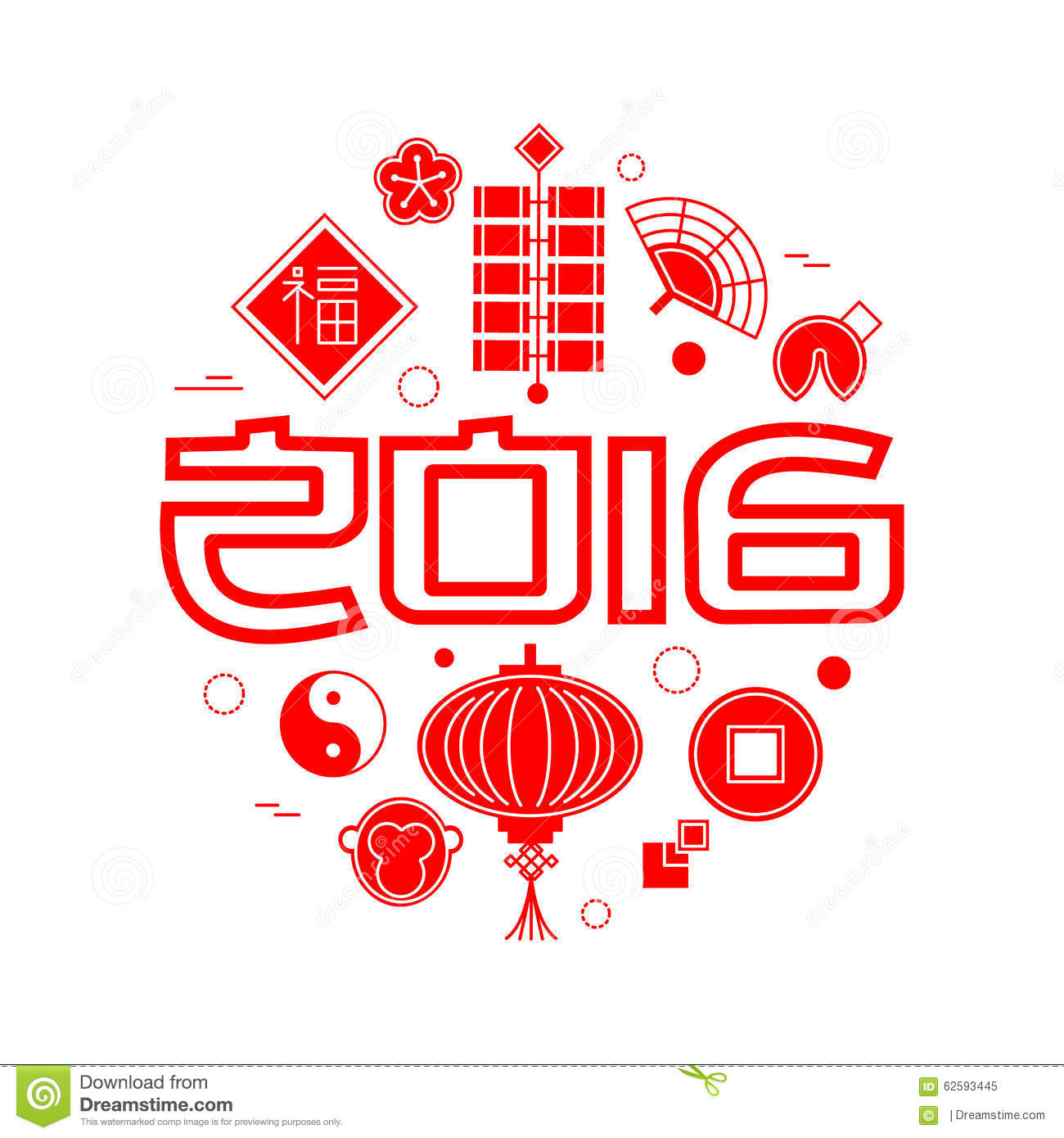 Chinese New Year 2016 - Lunar Year Of The Monkey. Stock Vector - Image ...