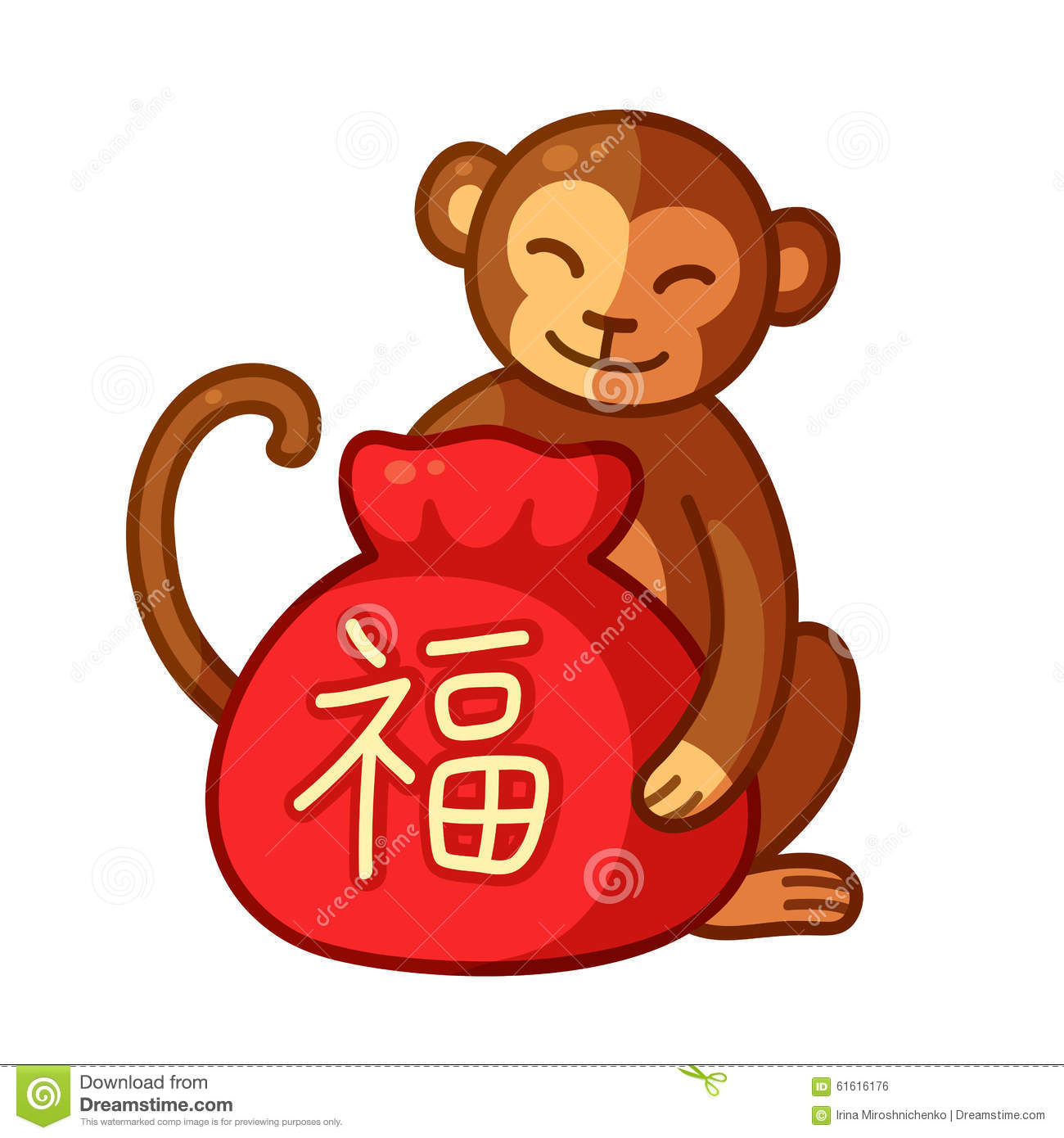 d45c6ac6258 Chinese New Year Monkey stock vector. Illustration of cute - 61616176