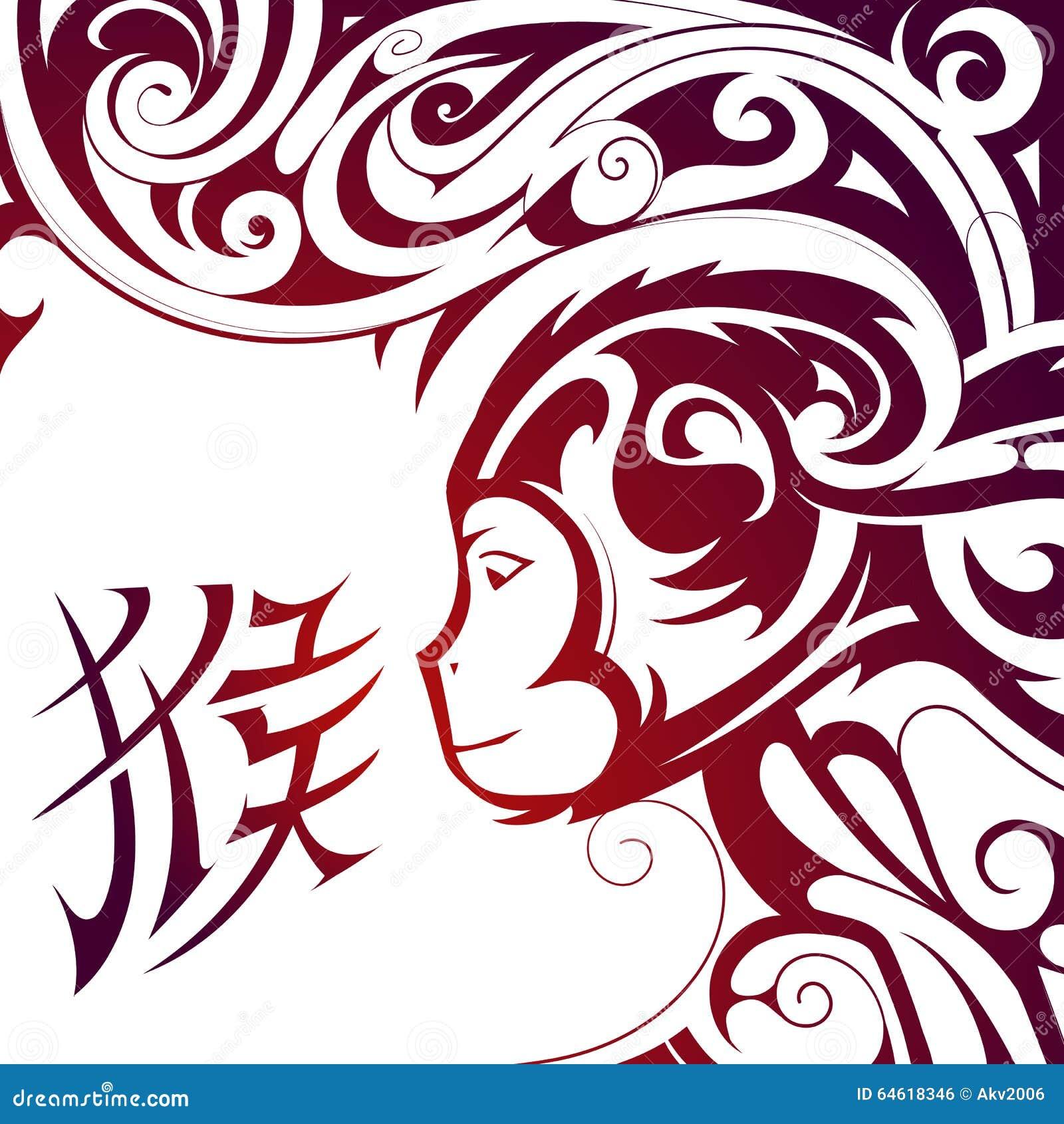 Chinese New Year Monkey Symbol Stock Vector Illustration Of