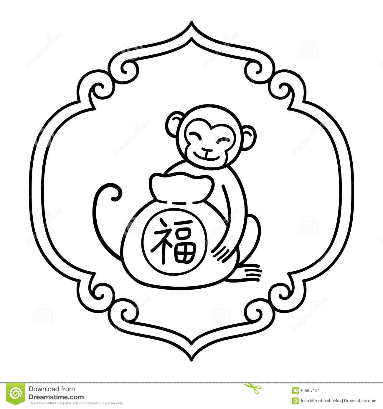 Chinese new year monkey stock vector illustration of gift 60907181 chinese new year monkey buycottarizona Gallery