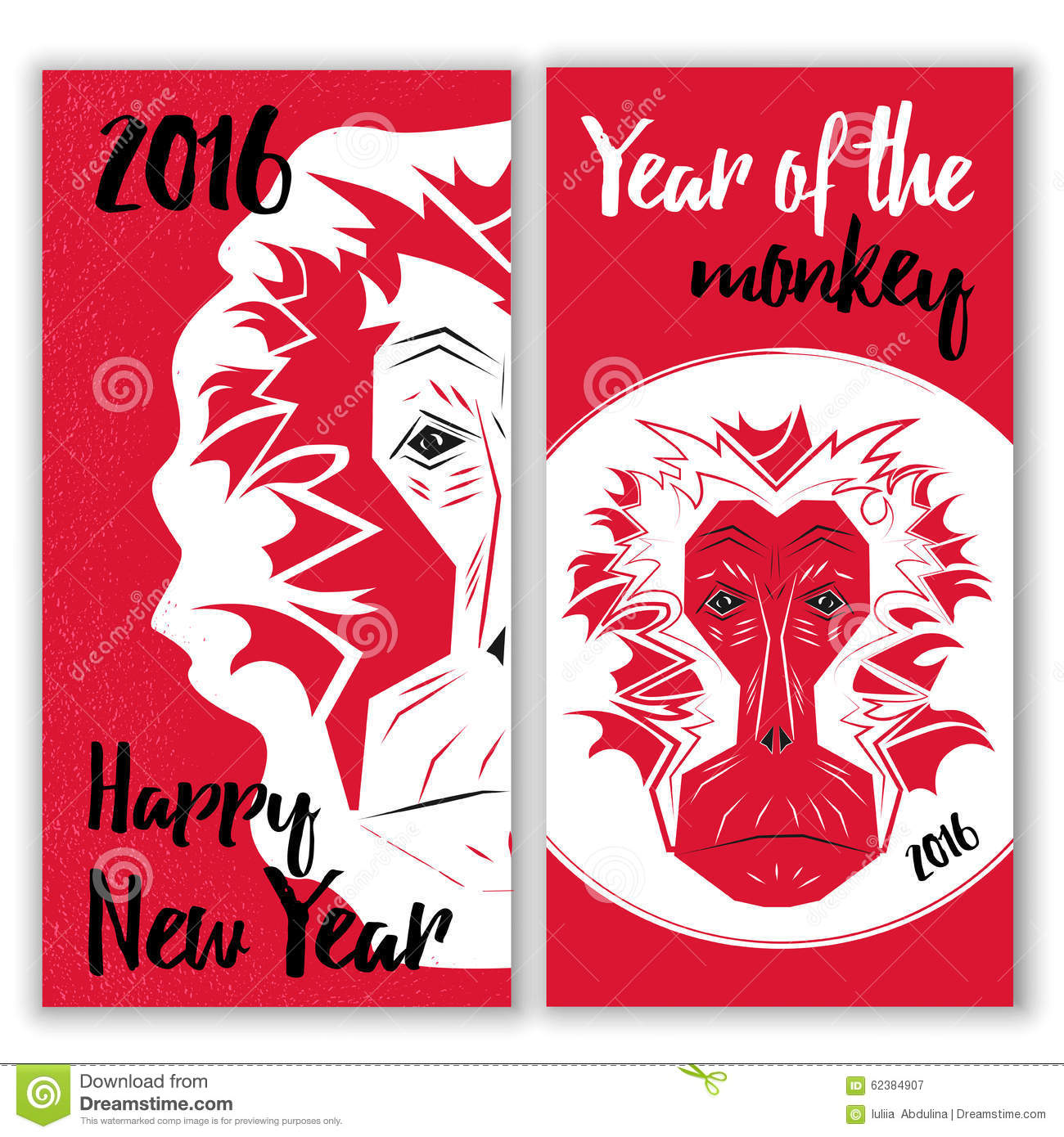 symbol of New Year 2016. Vertical Banners with Chinese New Year ...