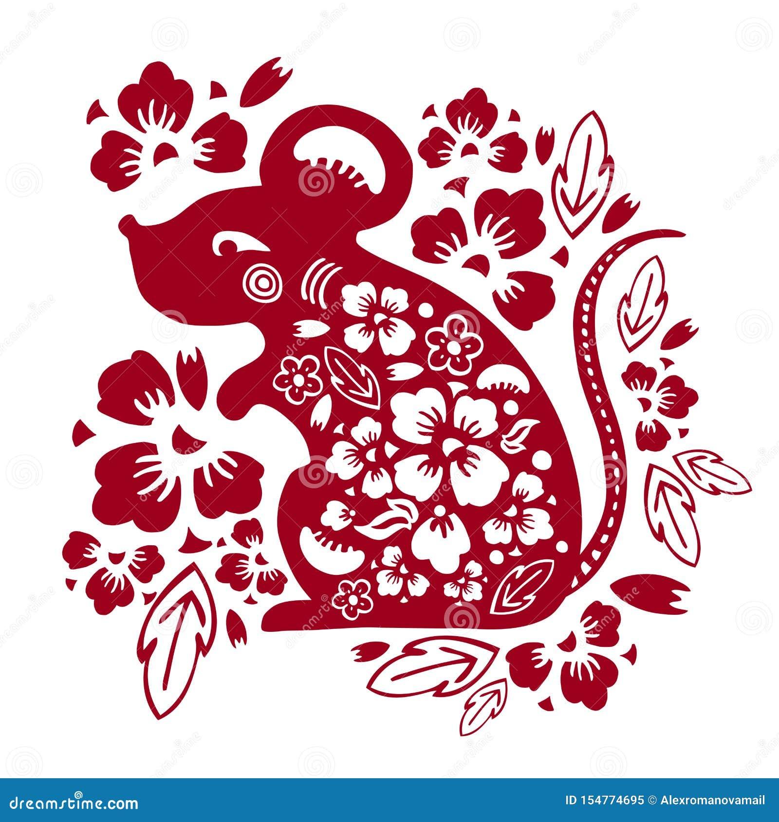 Chinese New Year 2020 Animal.Chinese New Year 2020 Vector Papercut Silhouette