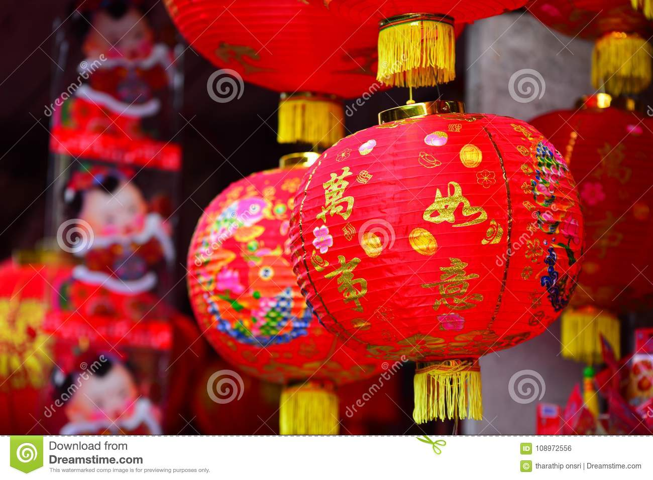 Chinese New Year. The New Year`s Day of the Chinese people.