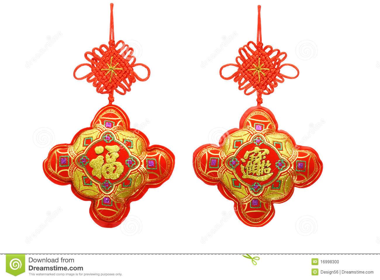Chinese New Year Ornaments Stock Photo - Image: 16998300