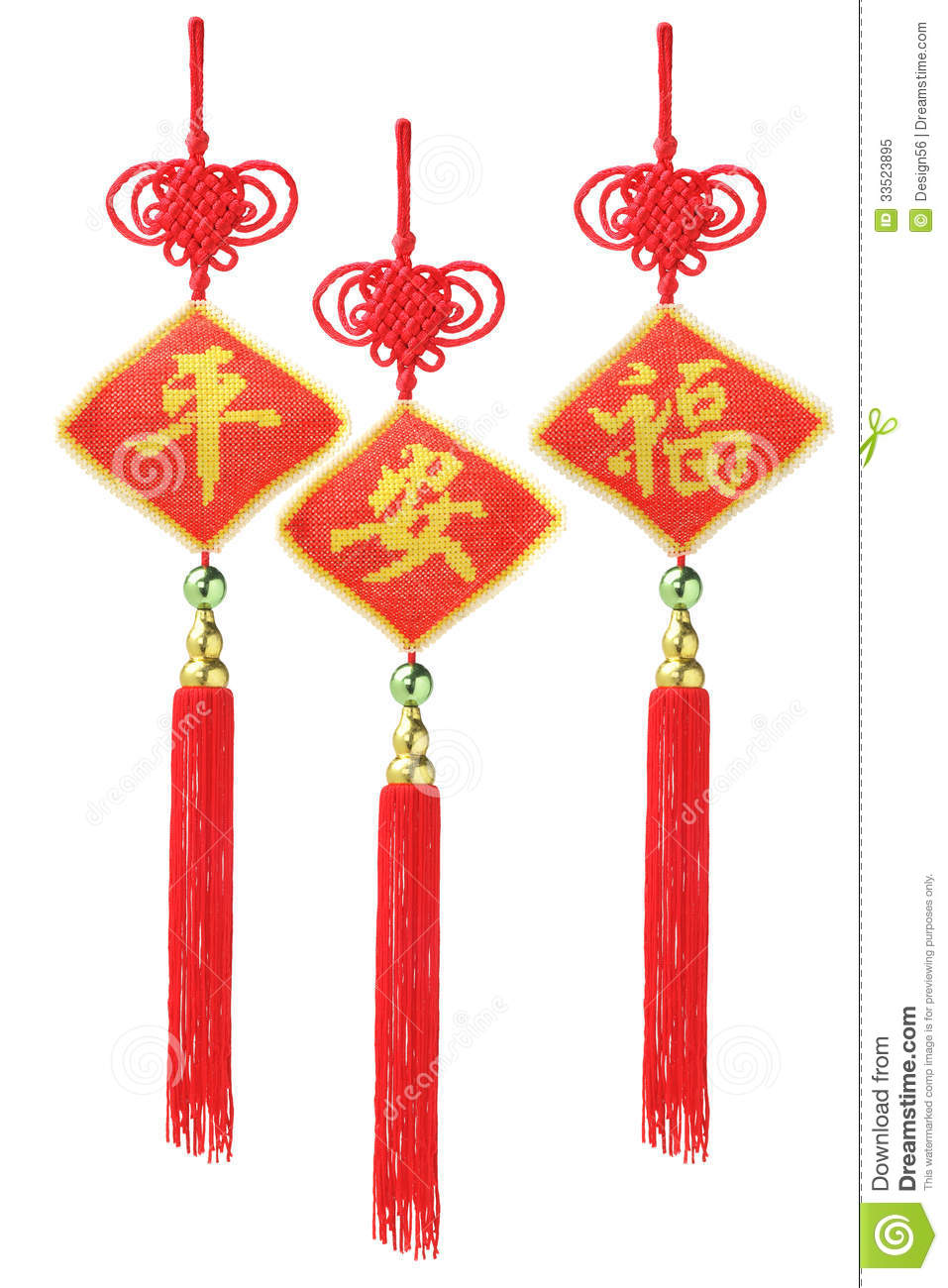 Chinese New Year Ornaments stock image. Image of cutout ...