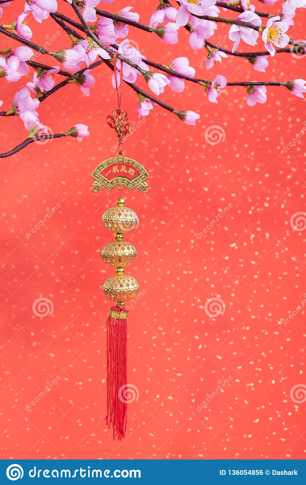 Chinese New Year Ornaments For Decoration Stock Photo ...