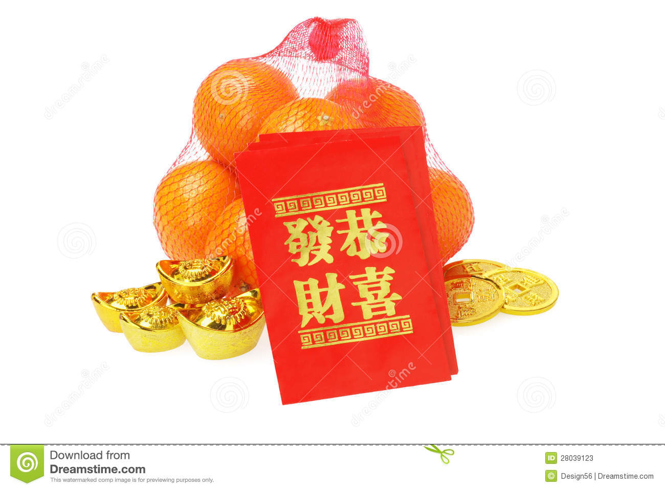 how to say orange in chinese