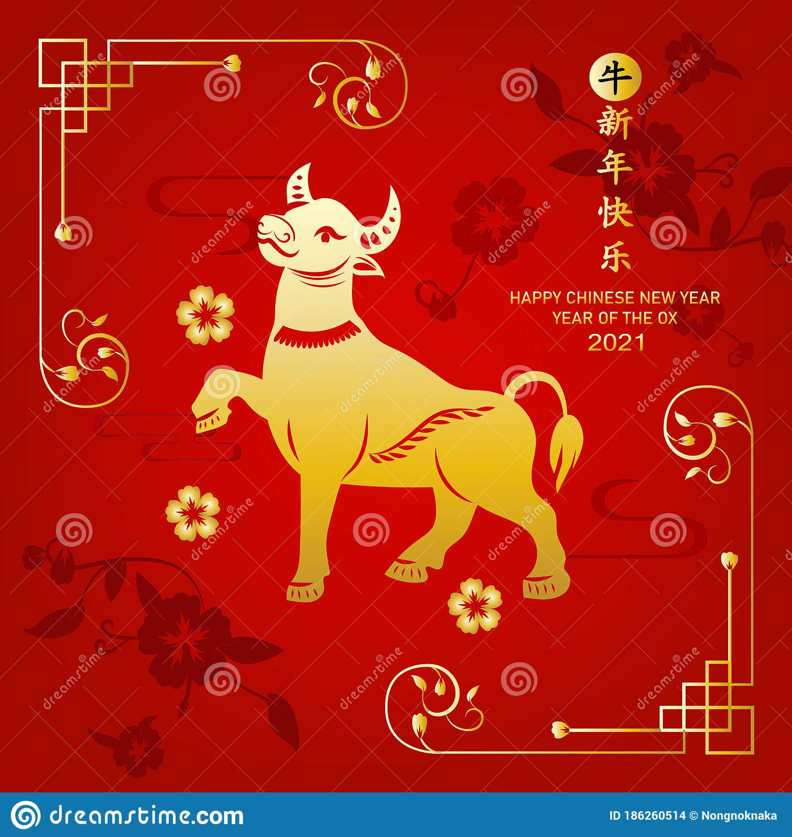 Chinese New Year 2021 Year Of The Ox Editorial Stock Image ...