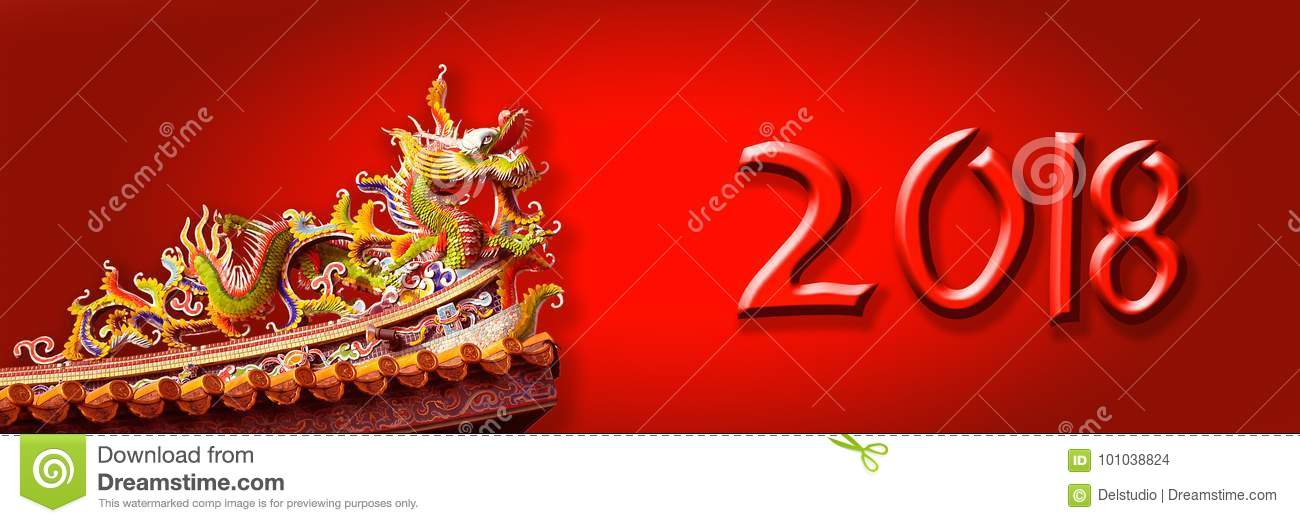2018 chinese new year panoramic banner with a dragon on red background