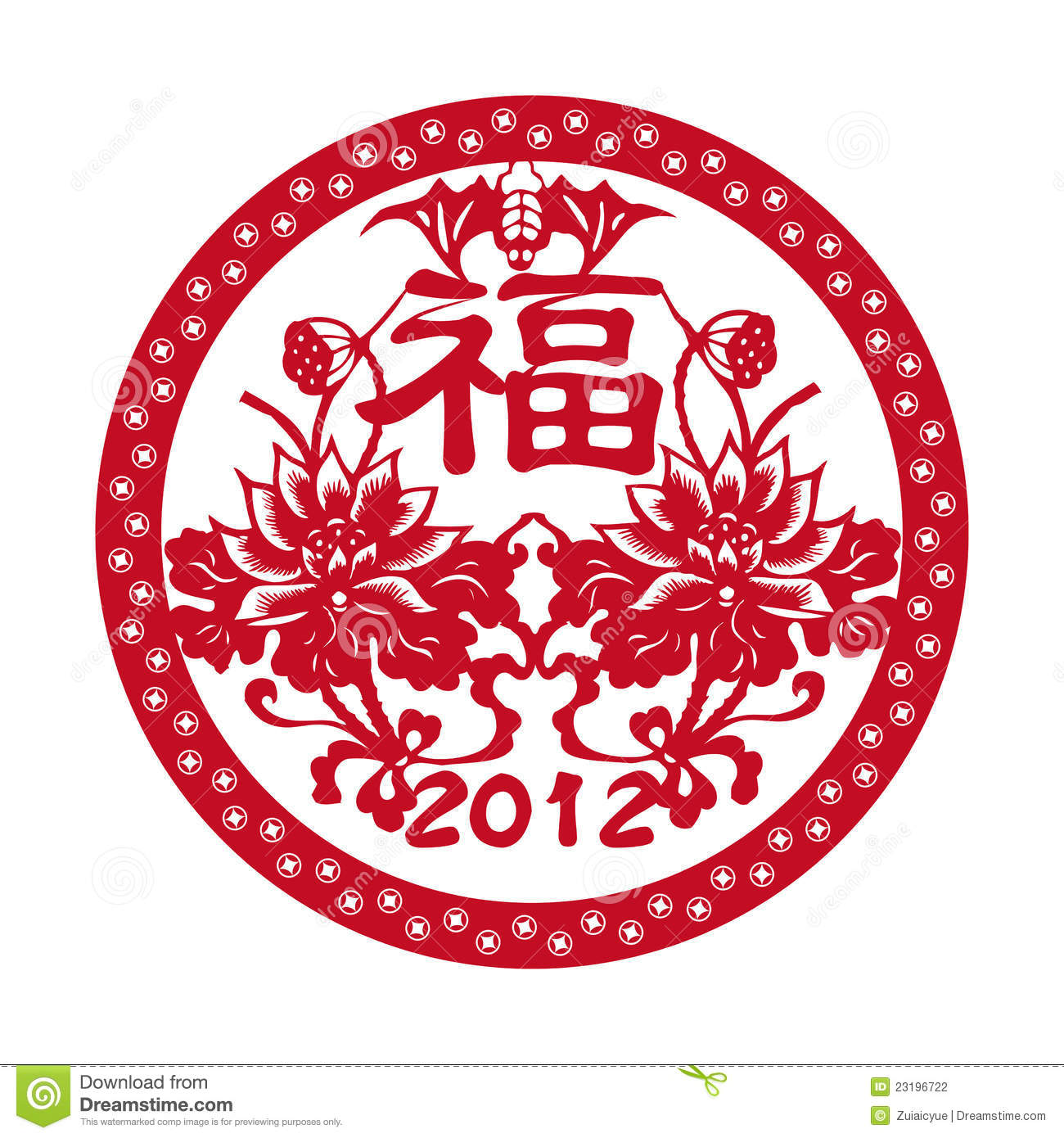 Chinese New Year Paper Cut Stock Vector Illustration Of
