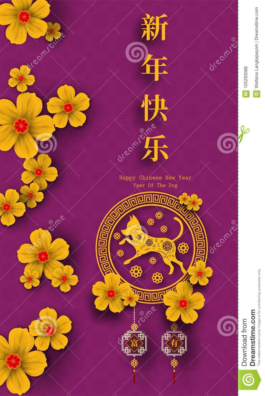 2018 chinese new year paper cutting year of dog vector design for your greetings card flyers invitation posters brochure banners calendar