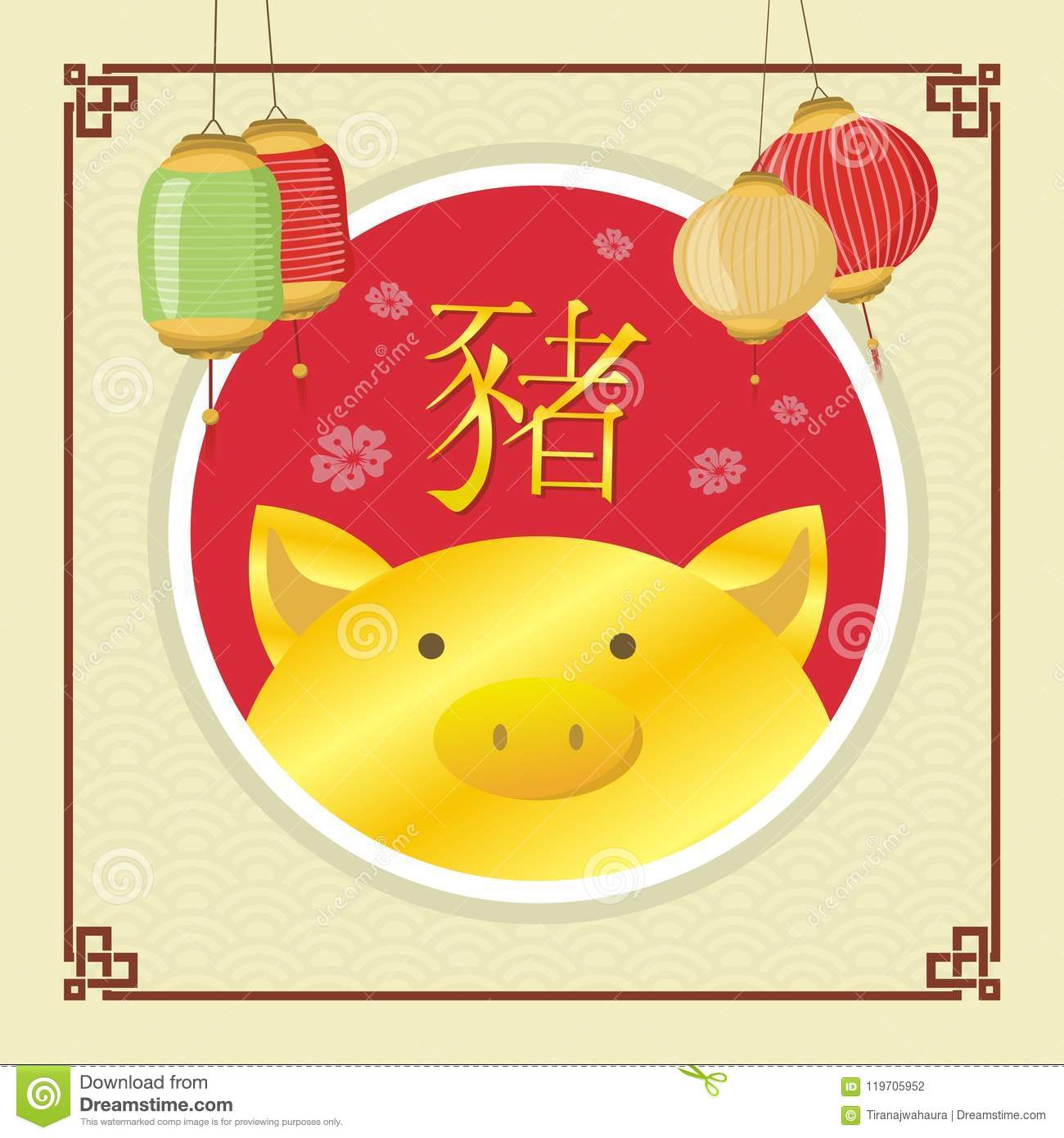 Chinese New Year 2019 Year Of Pig Card Design Stock Vector