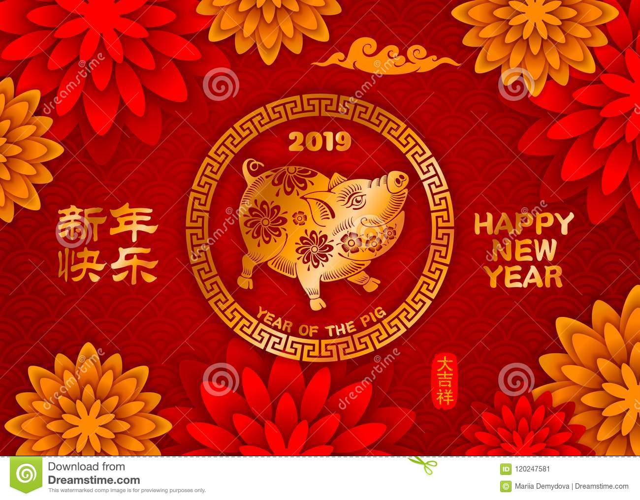 Chinese New Year, Year Of The Pig Stock Vector - Illustration of ...