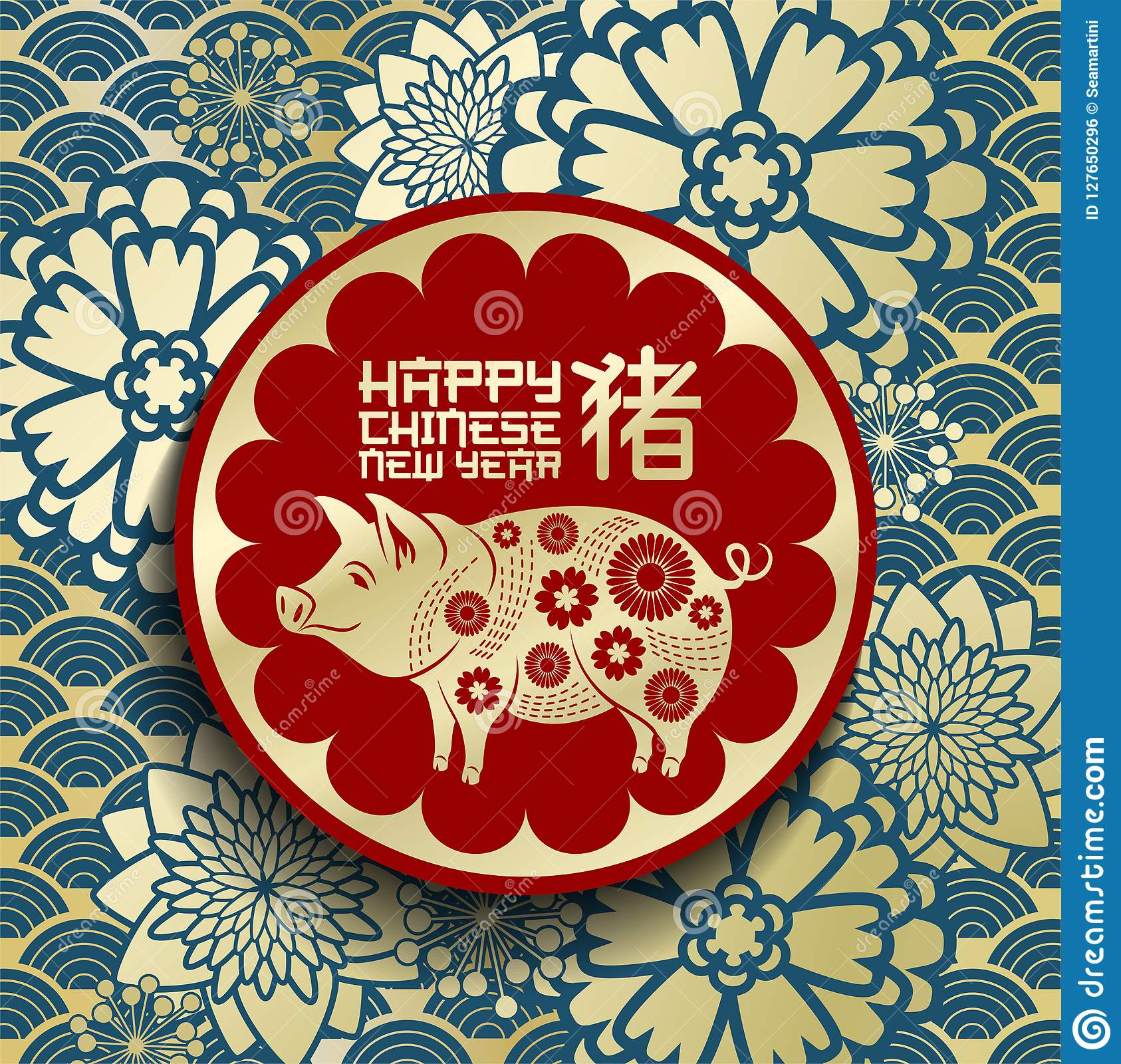 Chinese New Year pig and flower pattern ornament