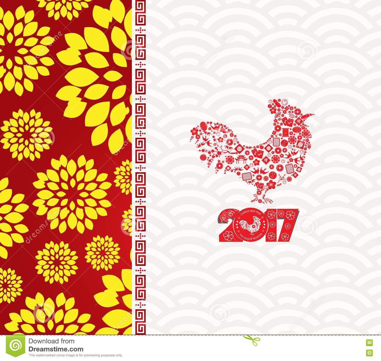 chinese new year 2017. plum blossom and rooster background stock