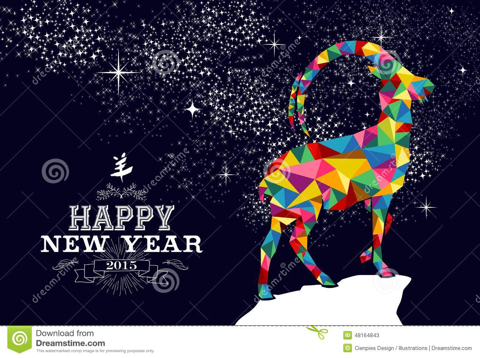 Новый год графический дизайн