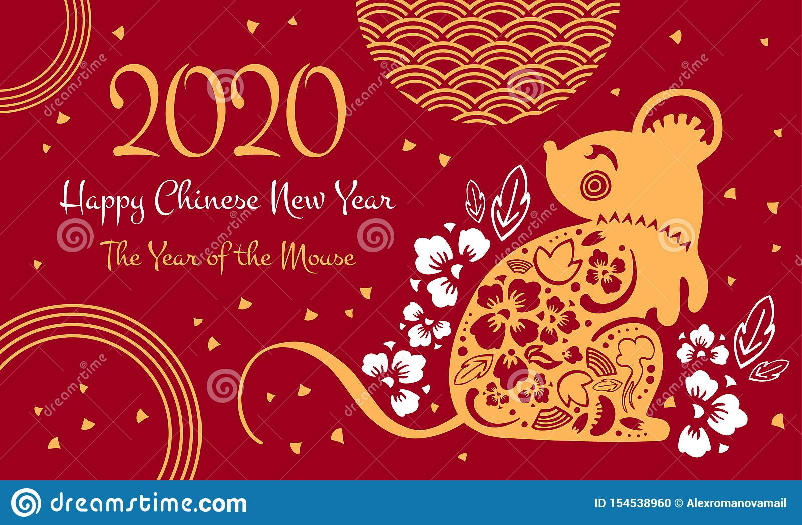Chinese New Year 2020 Print Template Vector Papercut Silhouette Illustration With Mouse And Decorative Elements Stock Vector Illustration Of Design Festival 154538960