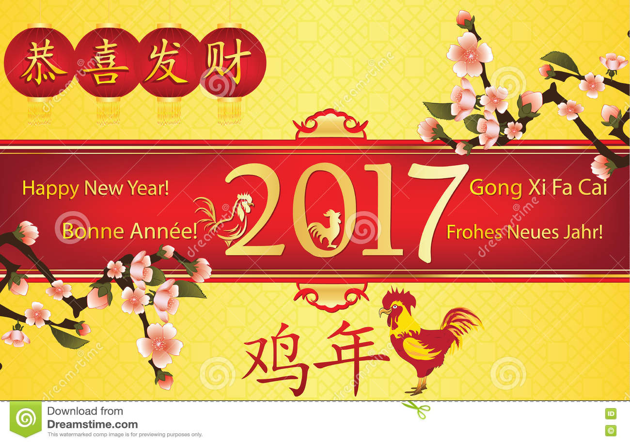 chinese new year card printable