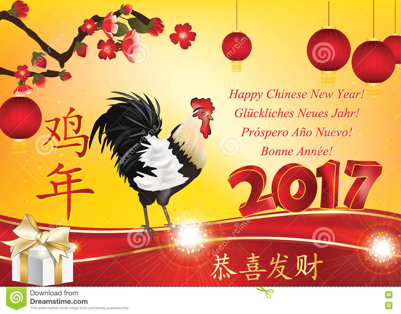 chinese new year 2017 printable greeting card