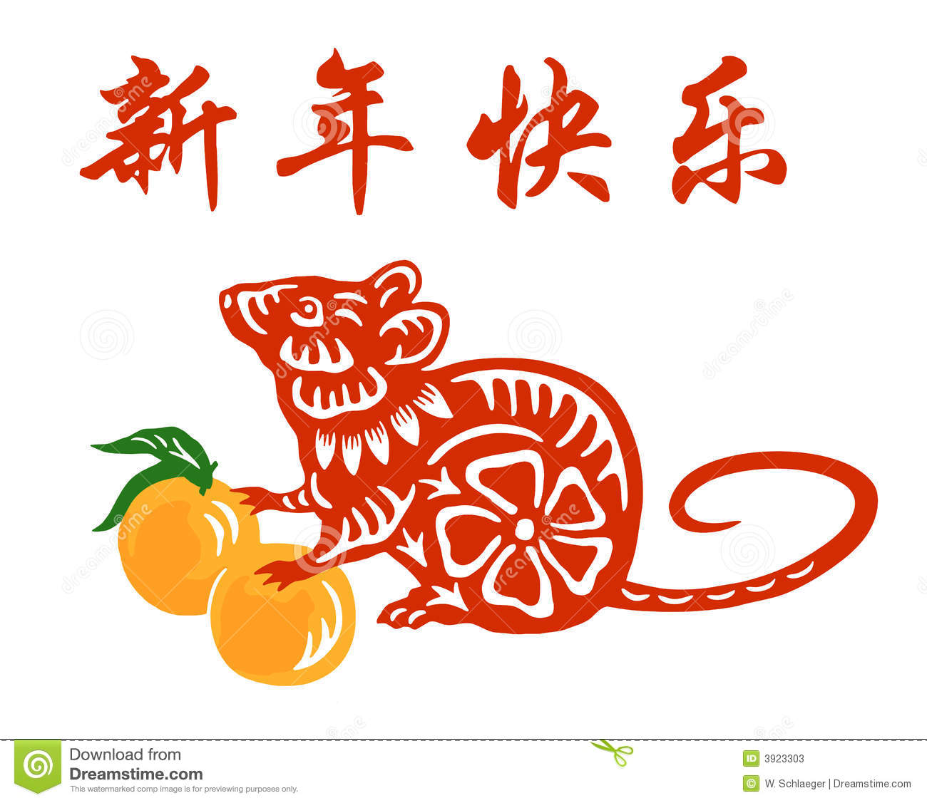 ... of a rat with mandarin oranges with Happy New Year in calligraphy