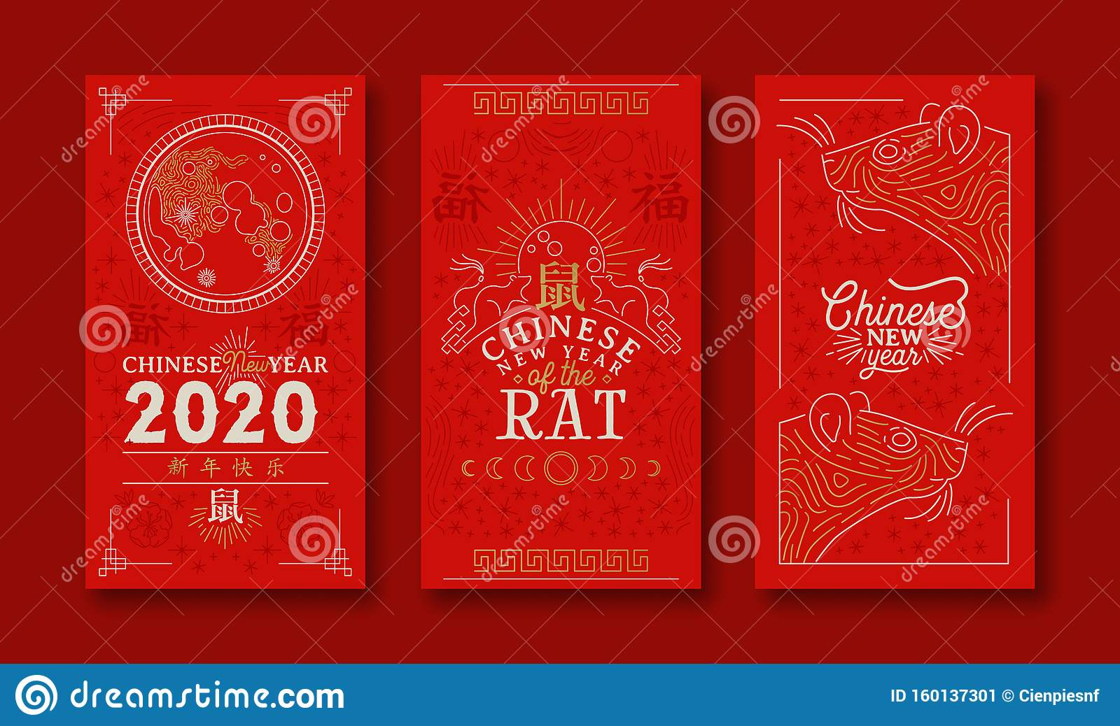Chinese New Year Rat 2020 Gold Moon Red Card Set Stock ...