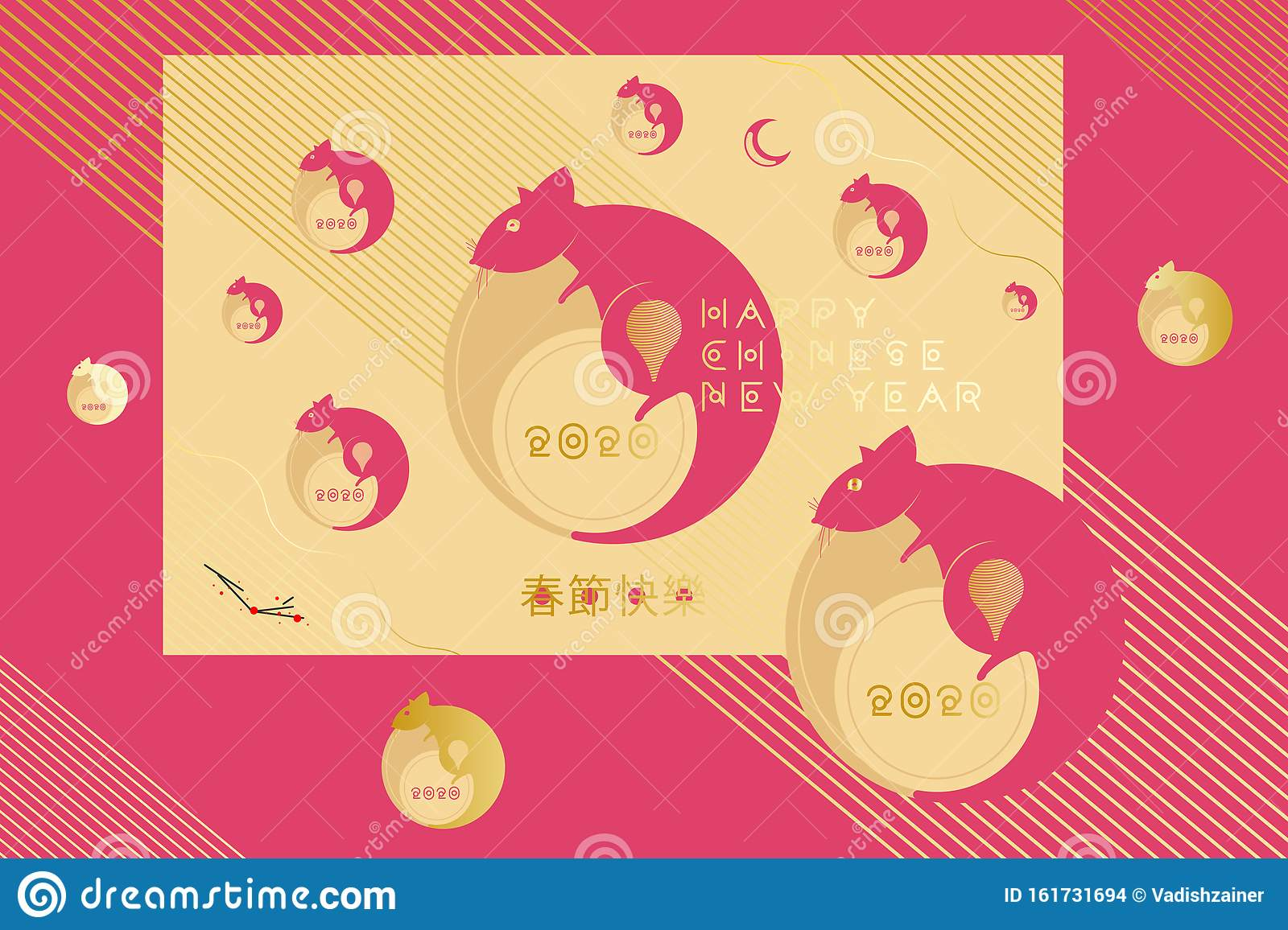 2020 Chinese new year of the Rat. Greeting card with silhouette pink rat with golden decor elements on the background of Asian