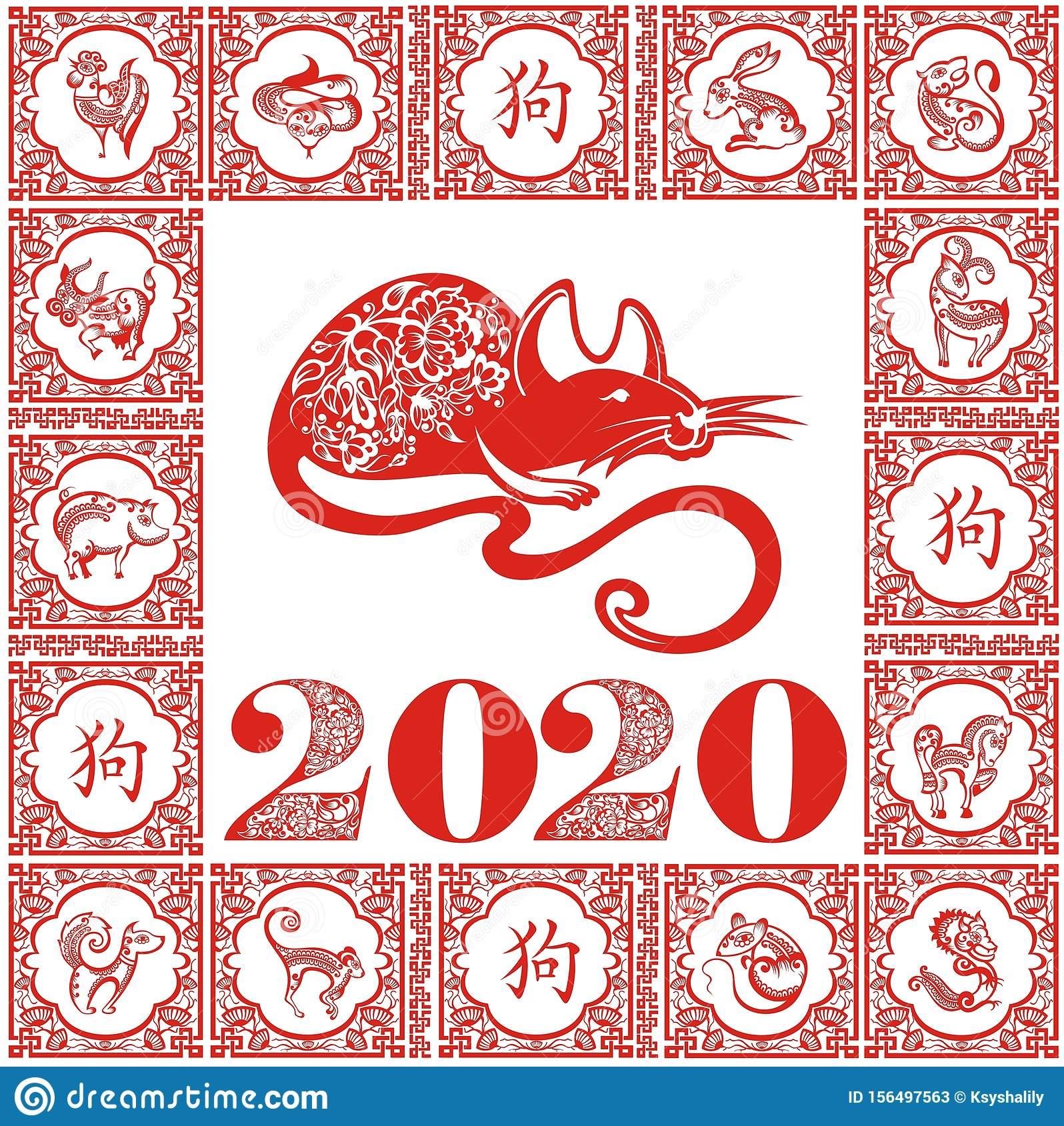 Chinese New Year 2020 Zodiac.Chinese Zodiac Sign Year Of Rat Red Paper Cut Rat Stock