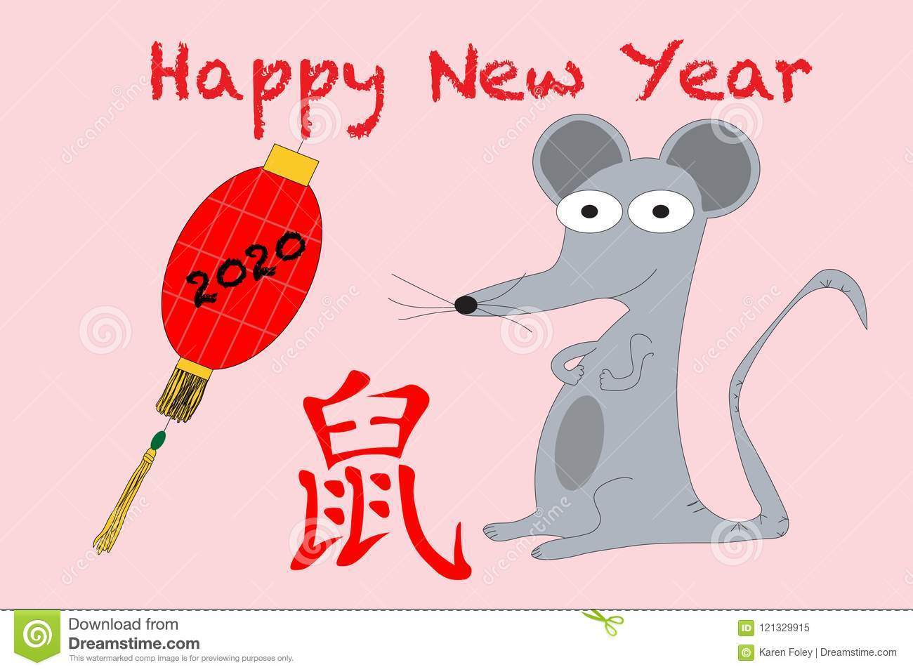 Chinese New Year Of The Rat 2020 Illustration Stock Vector ...