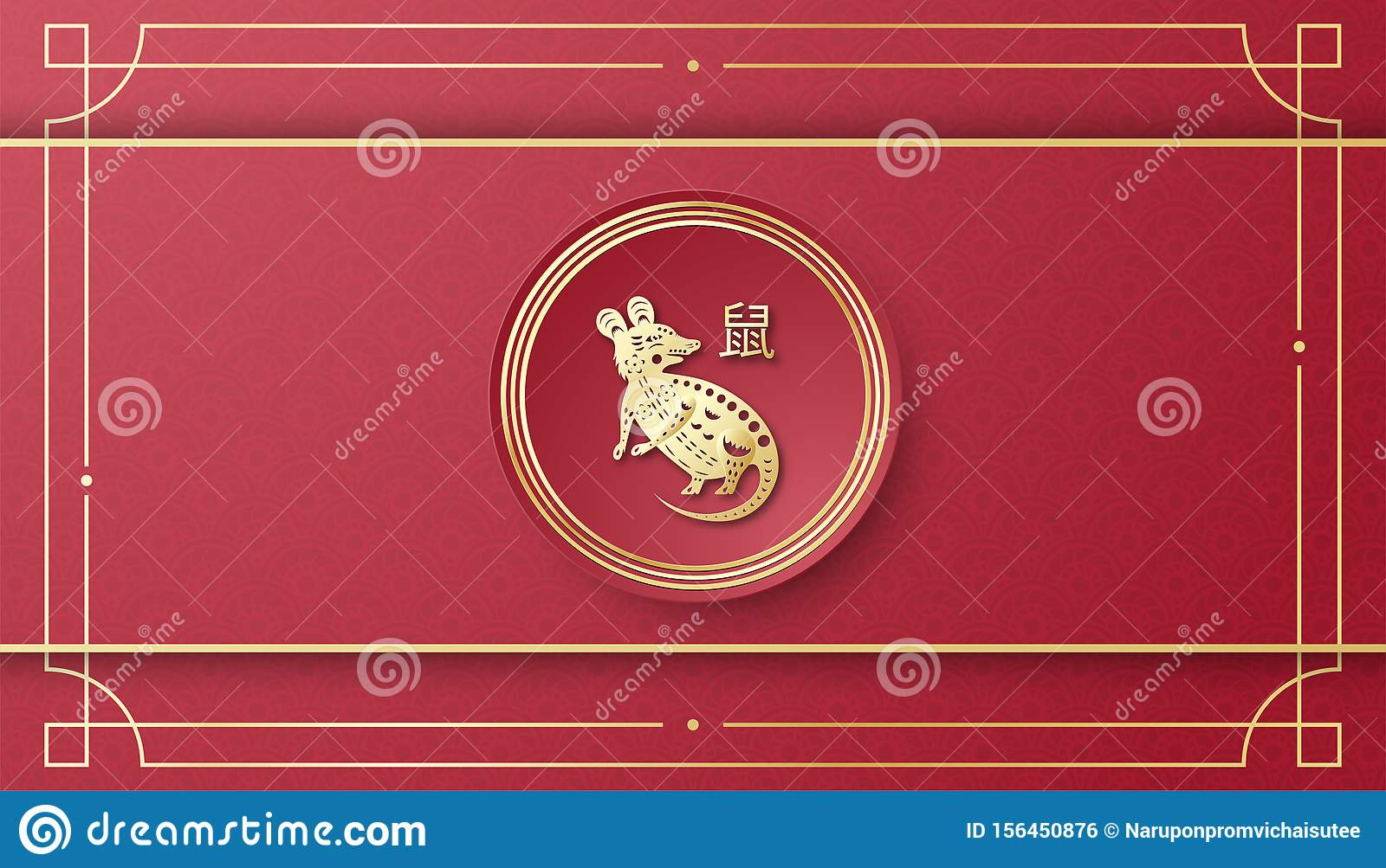 Chinese new year 2020, year of the rat. Template design for invitation, poster, elegant packaging