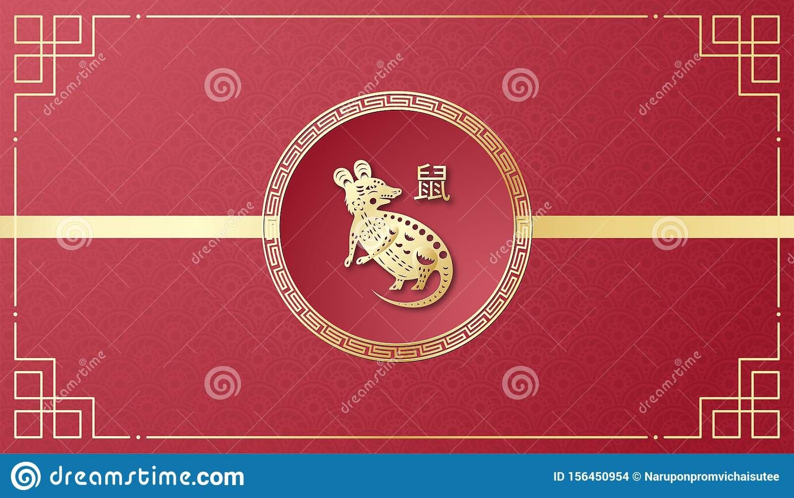 Chinese New Year 2020, Year Of The Rat. Template Design ...