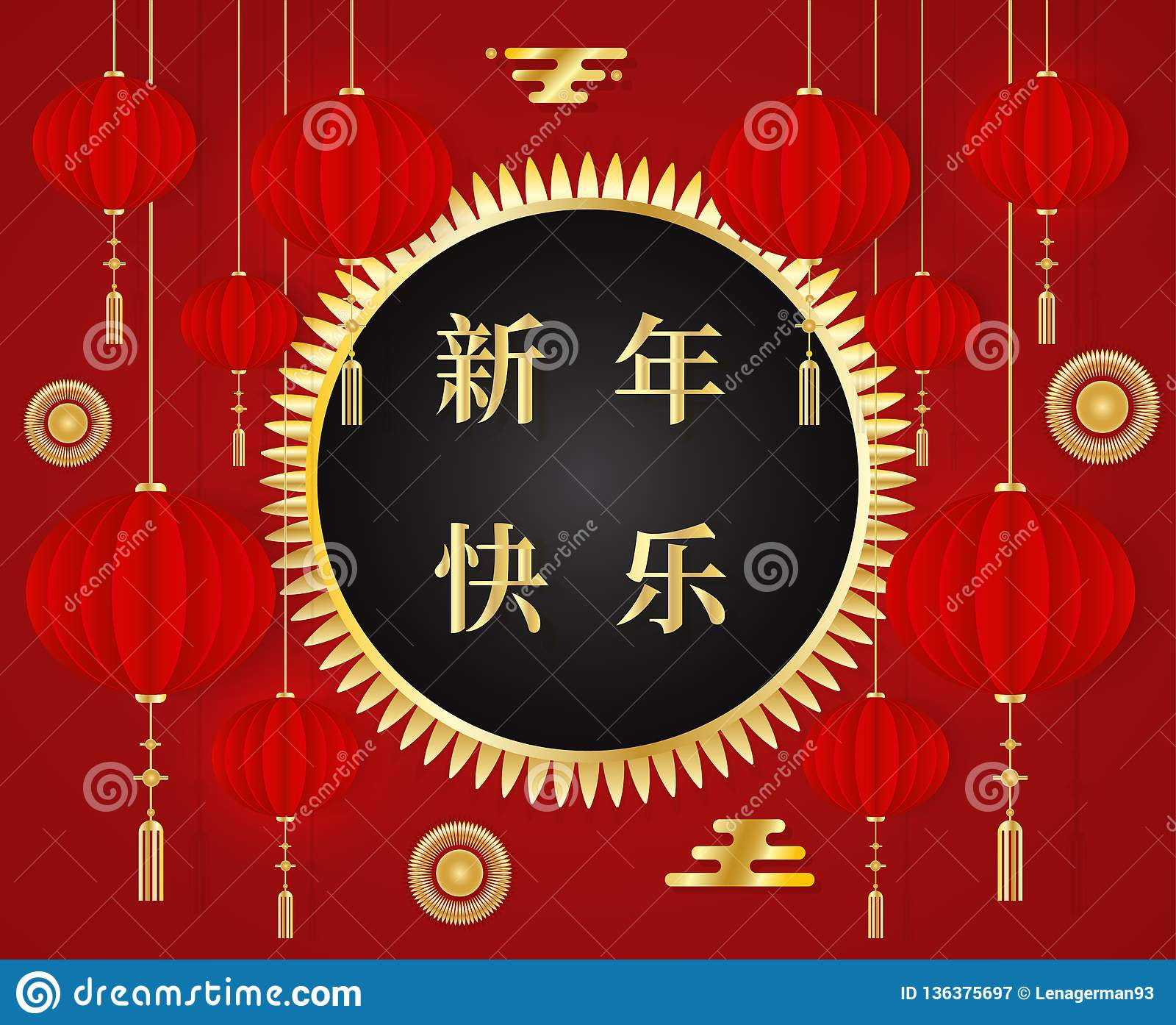 Chinese New Year 2019 Red Greeting Card With Traditional ...
