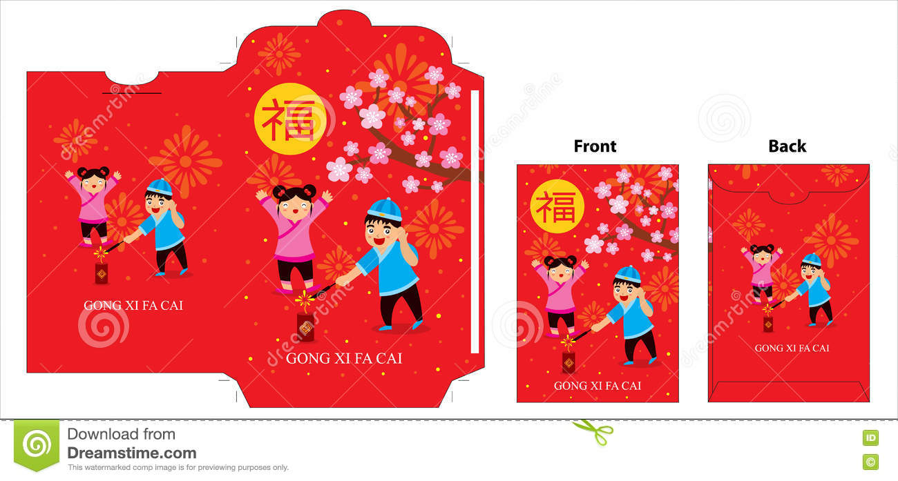 chinese new year red packet design stock vector