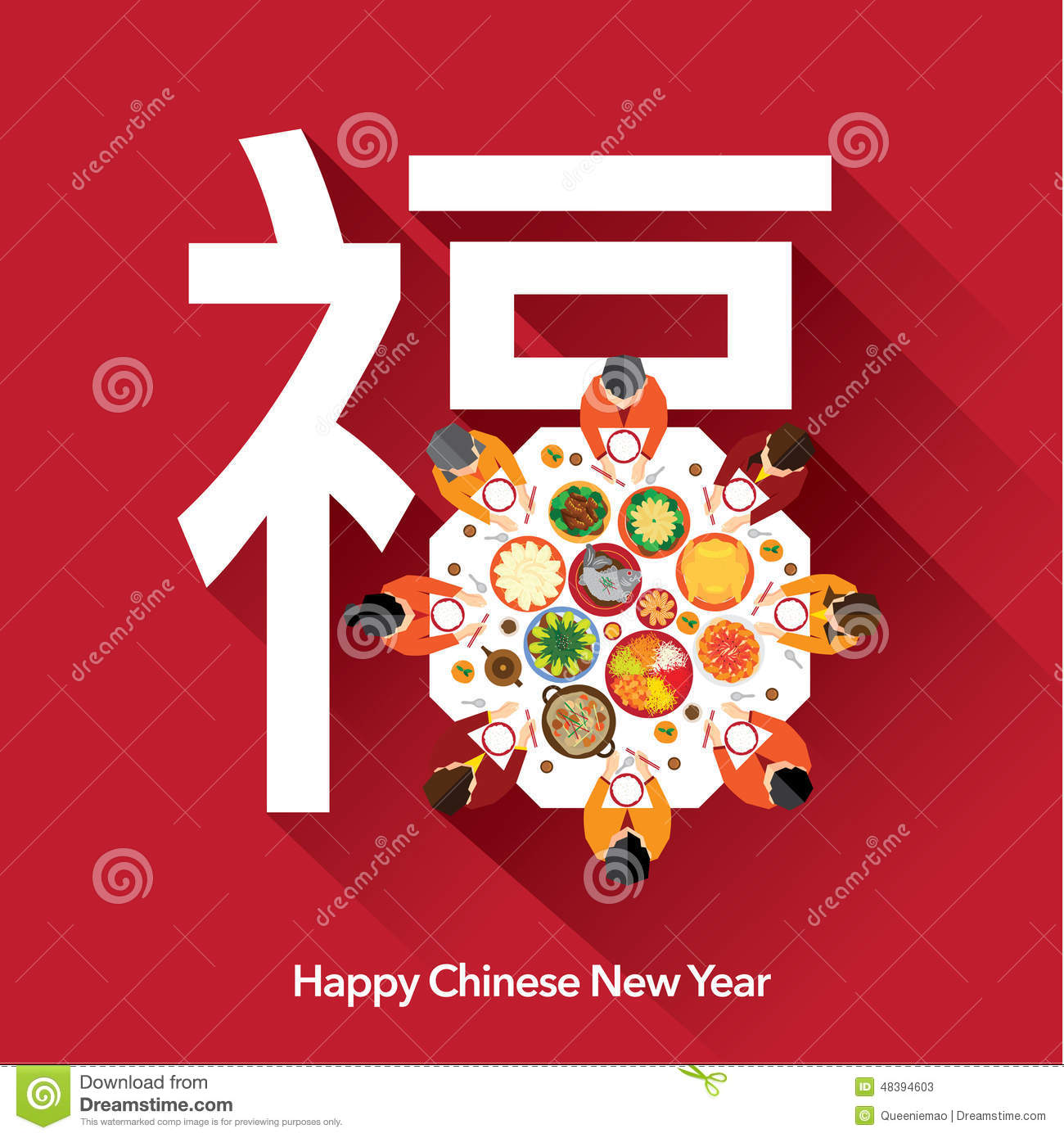 chinese new year reunion dinner stock illustration