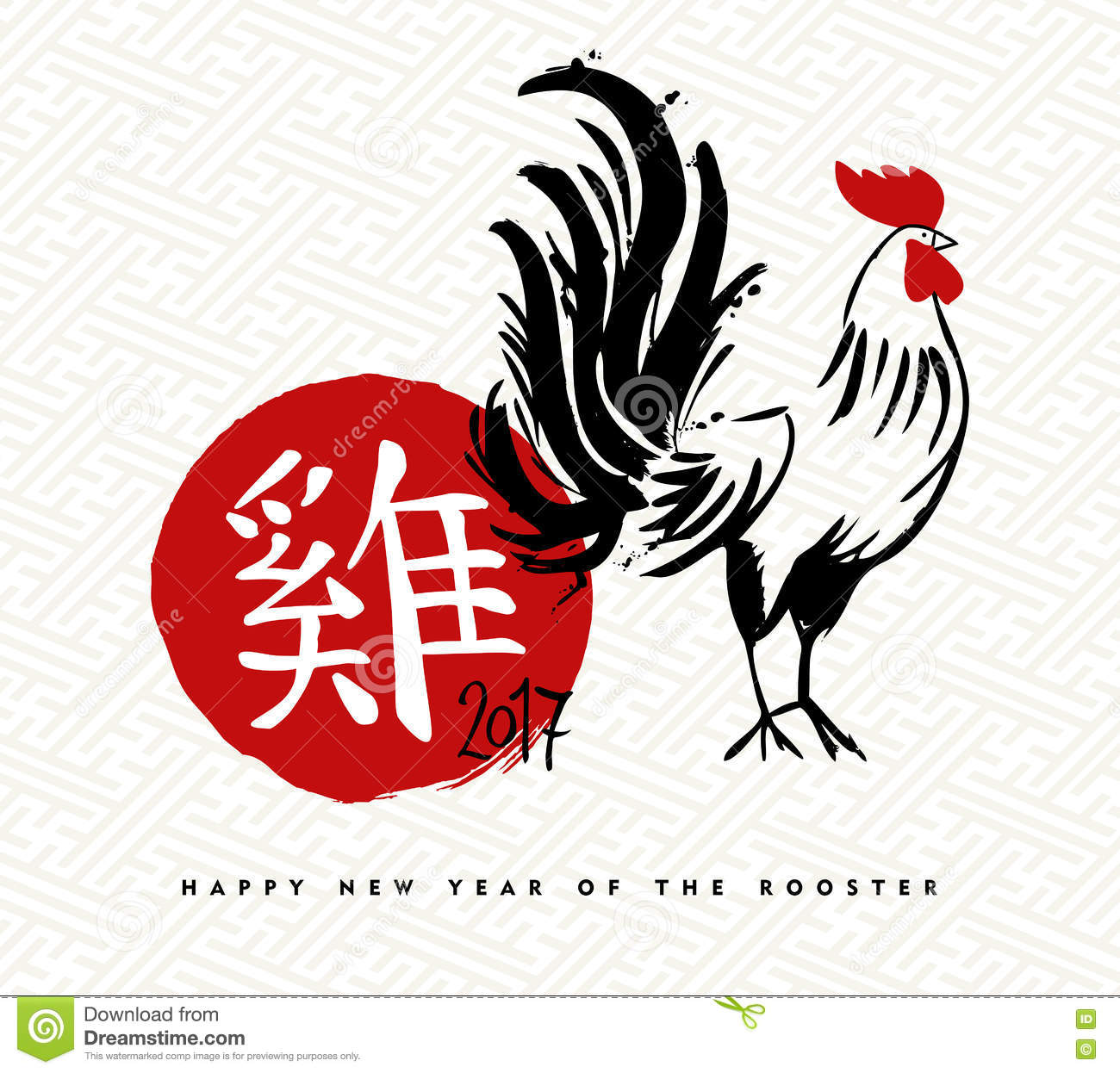 New year 2017 greeting pictures year of rooster happy chinese new year - Chinese New Year 2017 Rooster Art Card Design Stock Vector