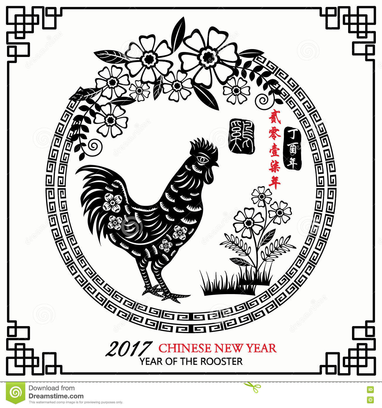 Chinese New Year Of The Rooster.Chinese New Year 2017,Chinese ...