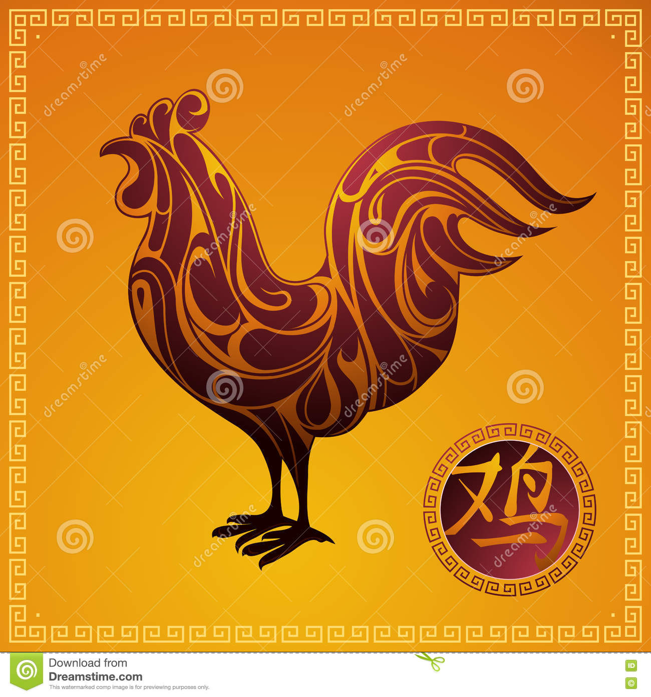 Chinese New Year 2017 Rooster Horoscope Symbol Stock Vector Image 72186552