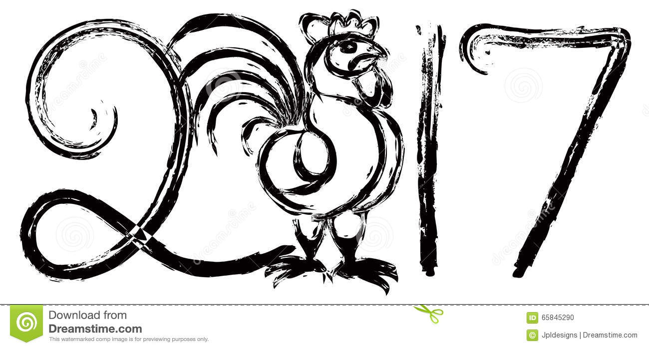 Line Art Rooster : Chinese new year rooster ink brush illustration stock vector