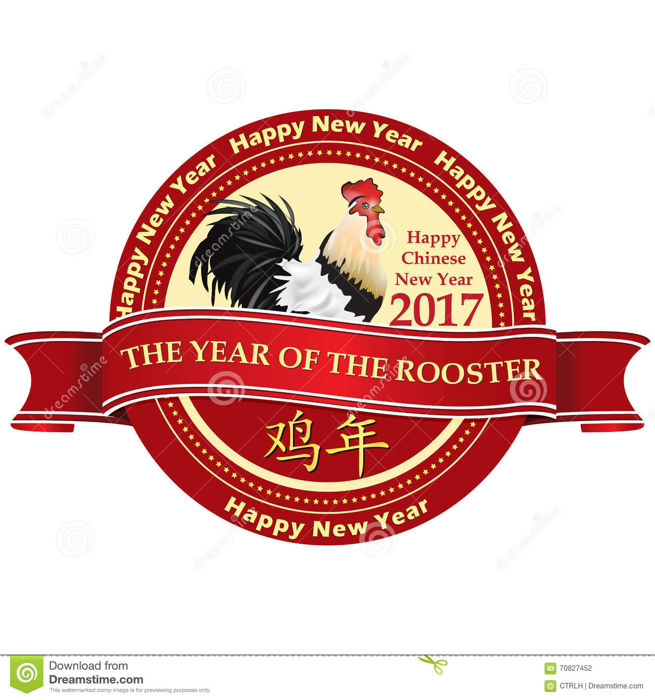 Chinese New Year of the Rooster, 2017 - label. Chinese characters ...