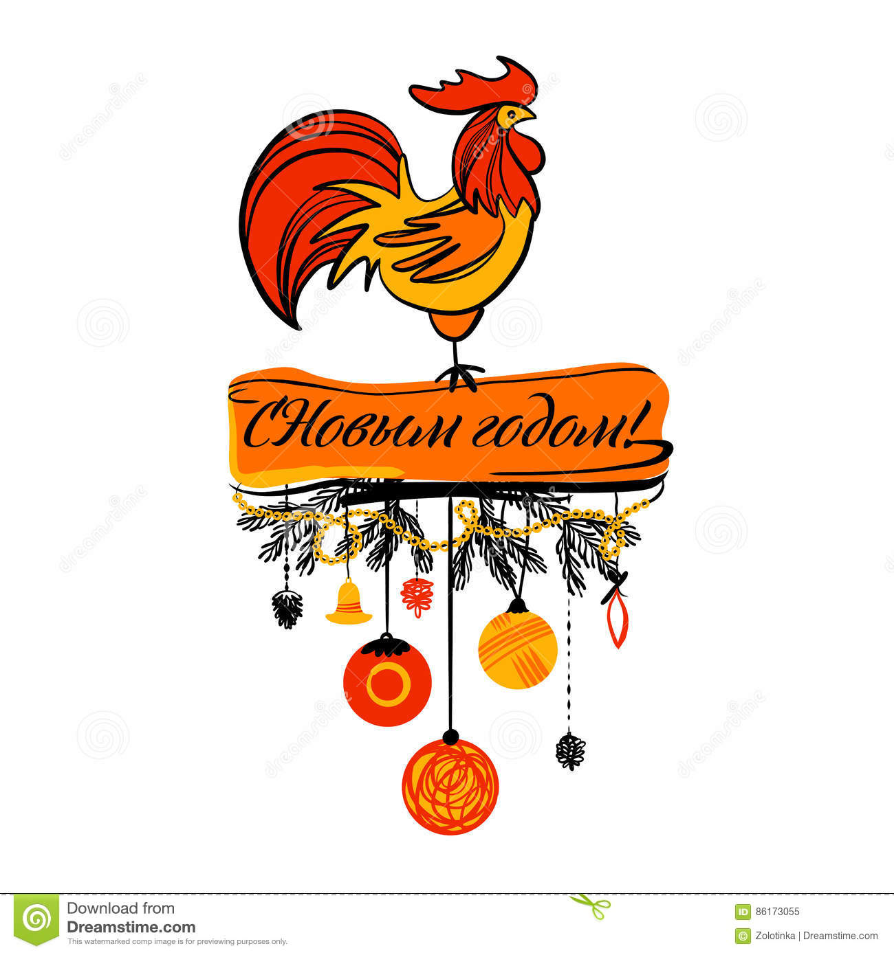 2017 chinese new year of the rooster vector illustration with xmas tree trendy color template for greeting congratulations and invitations