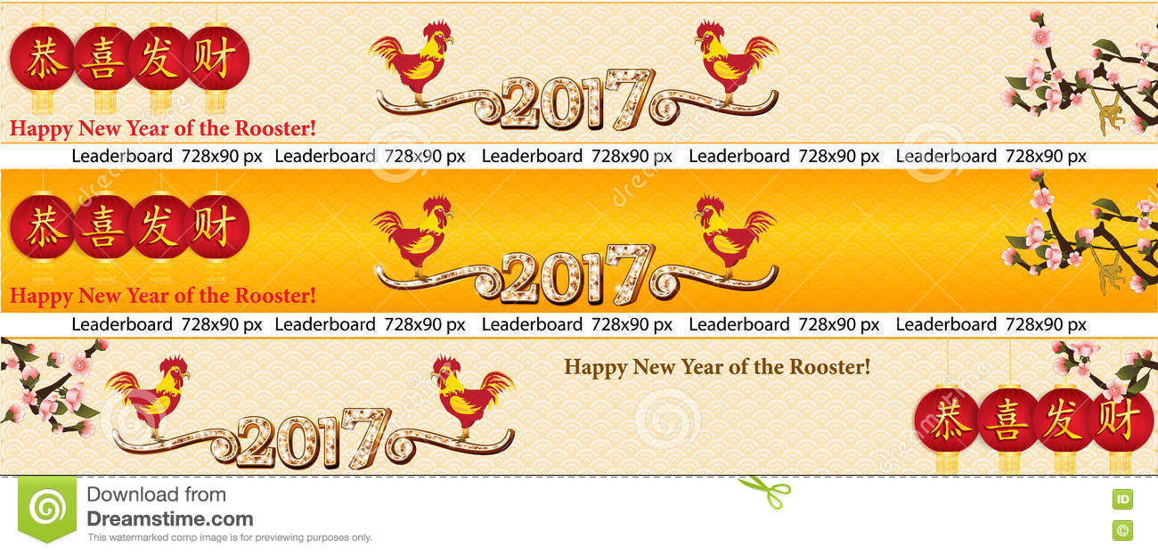chinese new year of the rooster web banner