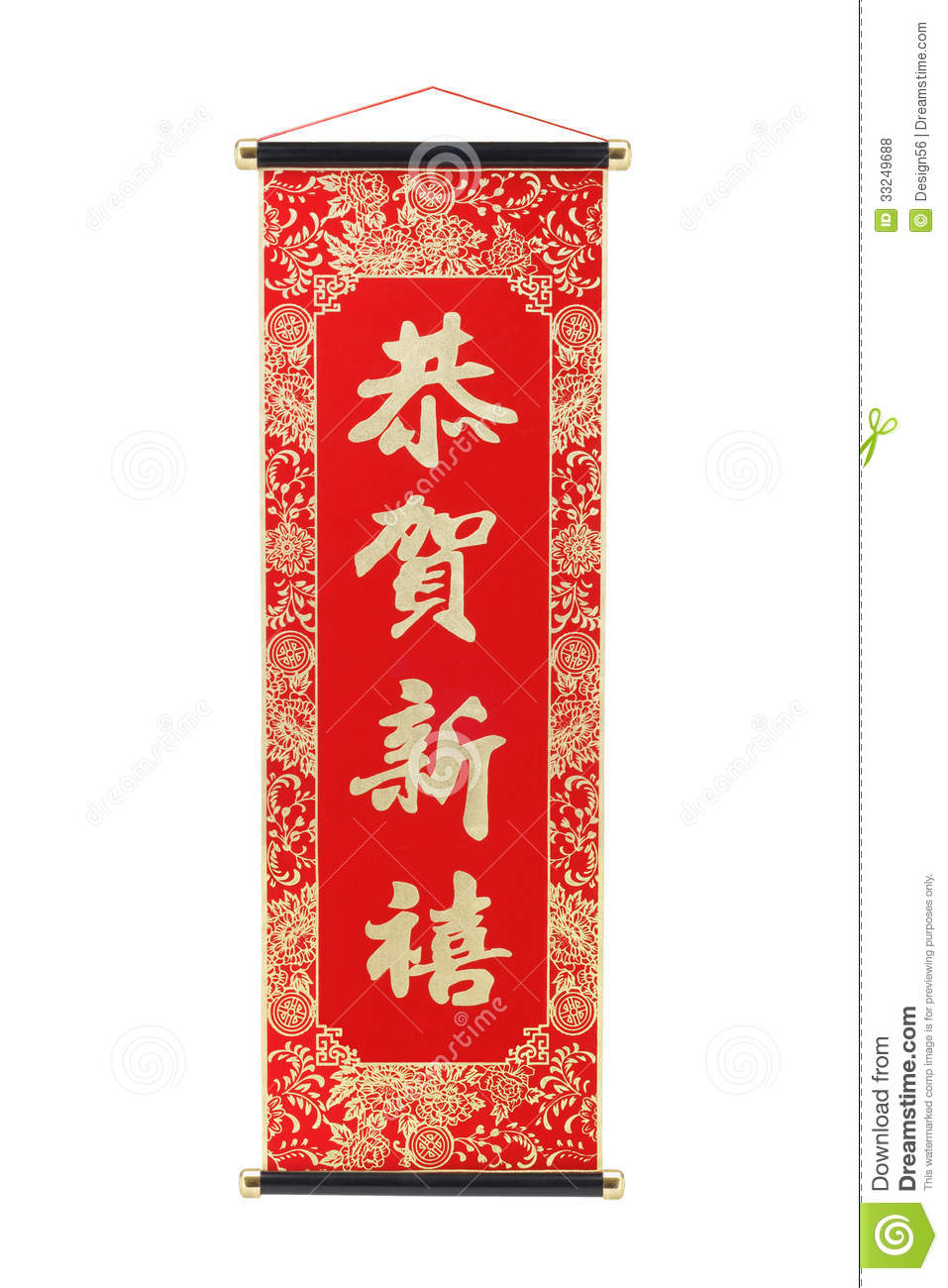 Chinese New Year Scroll Royalty Free Stock Photos - Image: 33249688